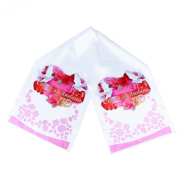 Рушник свадебный «Голубки», бело-розовый