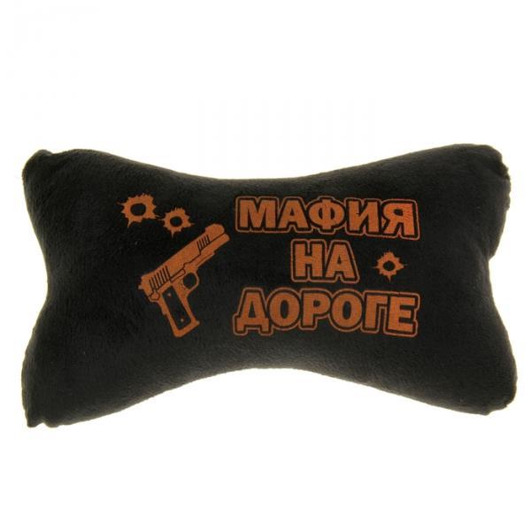 """Подушка для шеи """"Мафия на дороге"""""""
