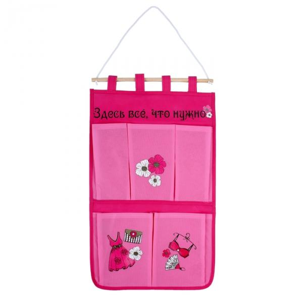 """Кармашки на стену """"Здесь все, что нужно"""" (5 отделений), цвет розовый"""