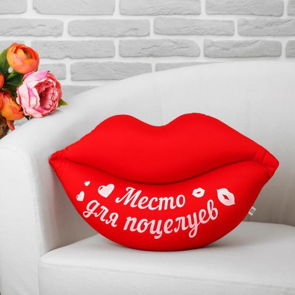 """Мягкая игрушка-антистресс """"Место для поцелуев"""", губы"""