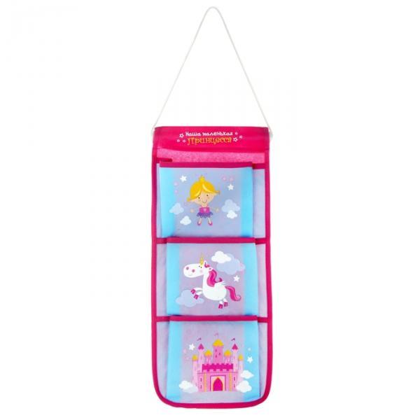"""Кармашки на стену """"Наша маленькая принцесса"""" (3 отделения), цвет розово-голубой"""