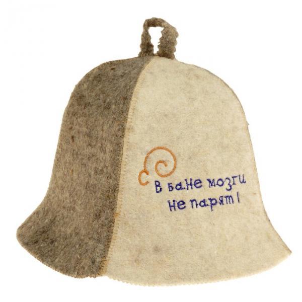 Банная шапка «В бане мозги не парят»