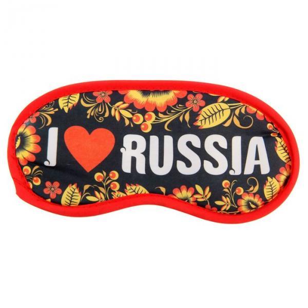 """Маска для сна """"I love Russia"""""""