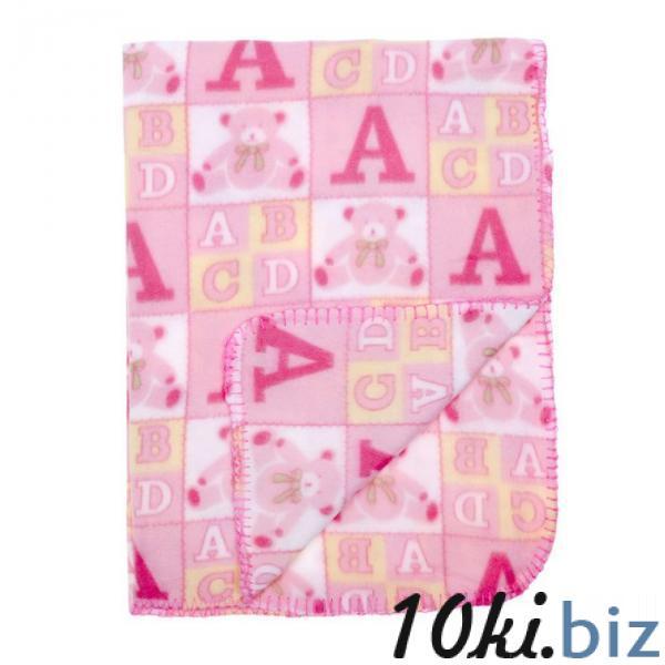 """Детский плед """"Этелька"""" Алфавит, размер 76х101 см купить в Гродно - Детские пледы, одеяла"""