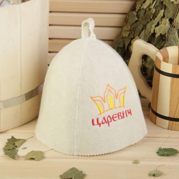 Банная шапка детская «Царевич», белая, войлок