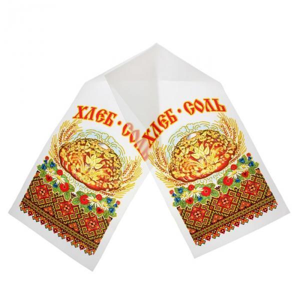 Рушник «Хлеб-соль»