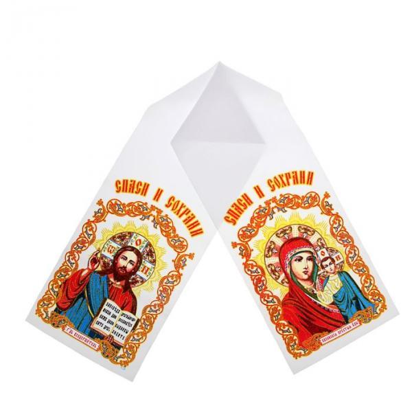 Рушник свадебный «Икона»
