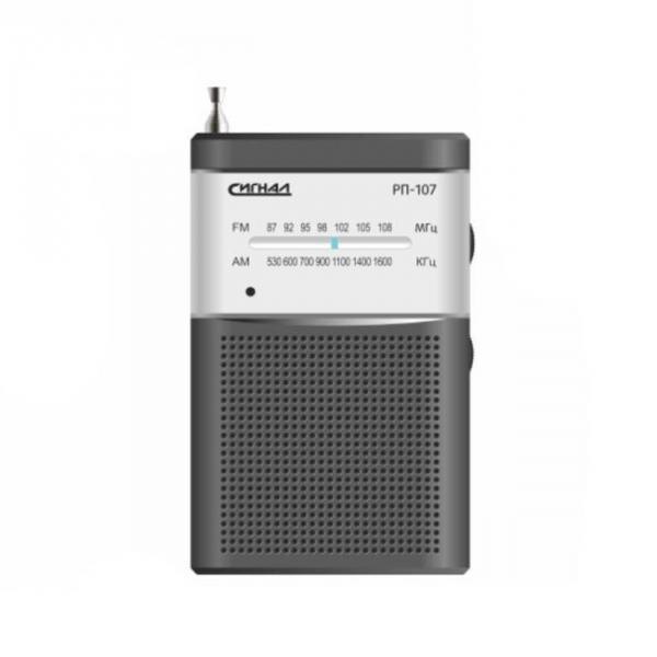 Радиоприемник Сигнал electronics РП-107 Black