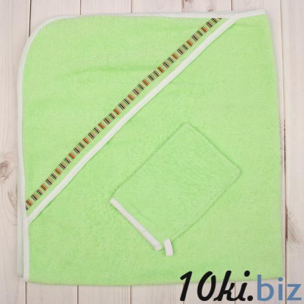 Комплект для купания (2 предмета), размер 100*100 см, цвет зелёный М.711 купить в Гродно - Детские полотенца