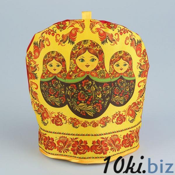 Грелка на чайник «Матрёшки», хохлома купить в Беларуси - Прихватки, рукавицы кухонные