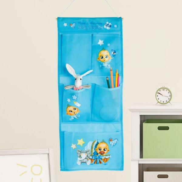 """Кармашки подвесные вертикальные текстиль на 5 отделений """"Наш любимый малыш"""""""