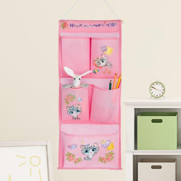 """Кармашки подвесные вертикальные текстиль на 5 отделений """"Наше маленькое чудо"""", розовый"""
