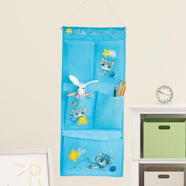 """Кармашки подвесные вертикальные текстиль на 5 отделений """"Наше маленькое чудо"""", голубой"""