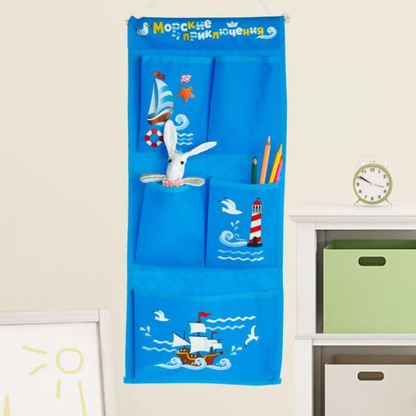 """Кармашки подвесные вертикальные текстиль на 5 отделений """"Морские приключения"""""""