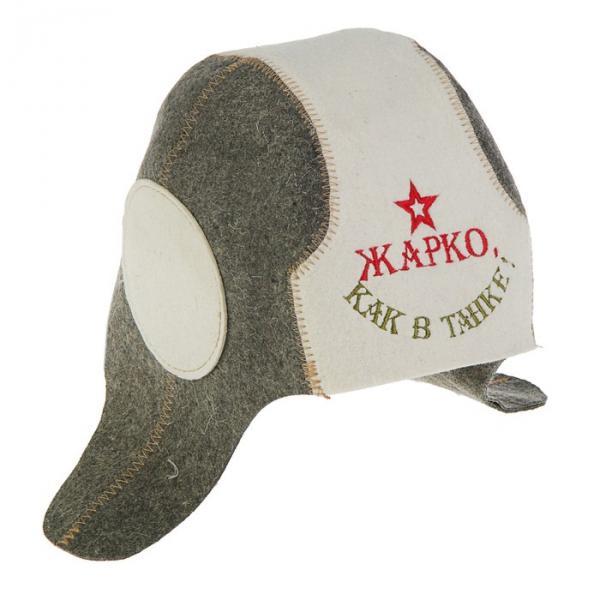 Банная шапка танкиста «Жарко, как в танке»