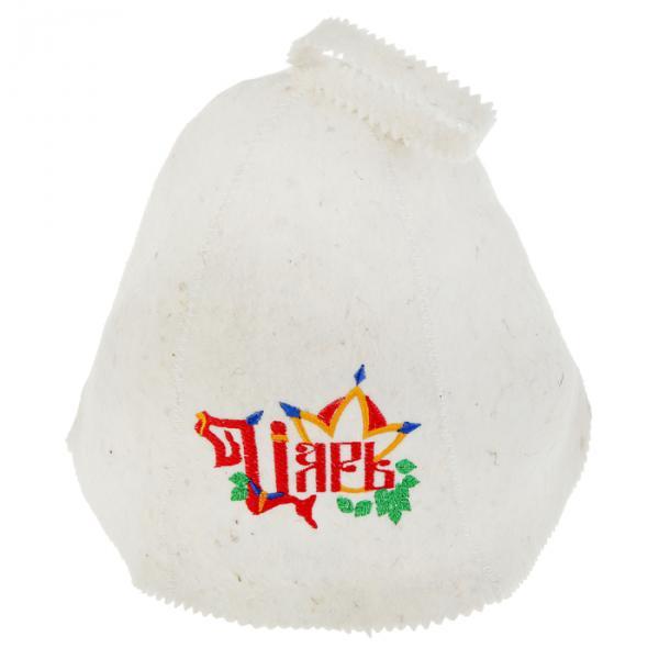 Банный колпак с вышивкой «ЦАРЬ», войлок, белый, стандарт