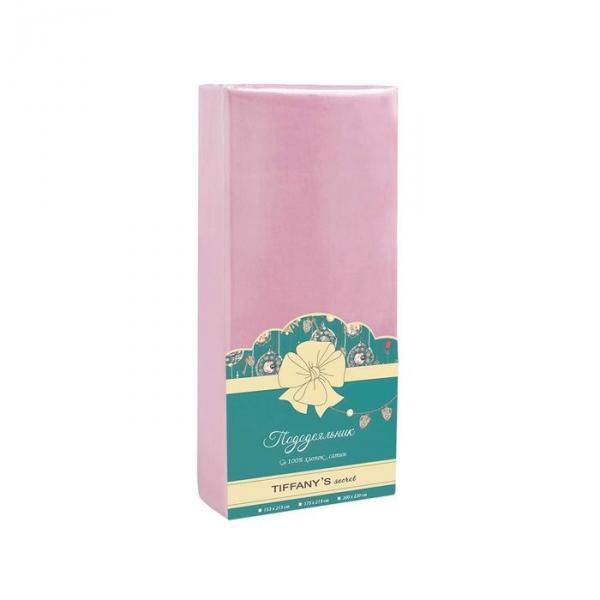 Пододеяльник, размер 153х215 см, цвет розовый, сатин гладкокрашенный