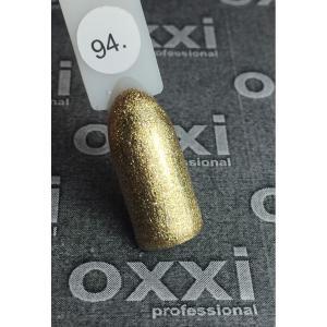 Фото Супер предложение , Гель-лаки, Гель - лак Oxxi Гель-лак Oxxi 094 (8мл)