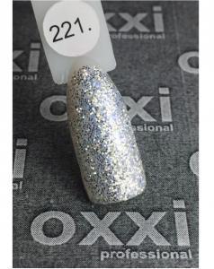 Фото Супер предложение , Гель-лаки, Гель - лак Oxxi Гель-лак Oxxi 221 (8мл)