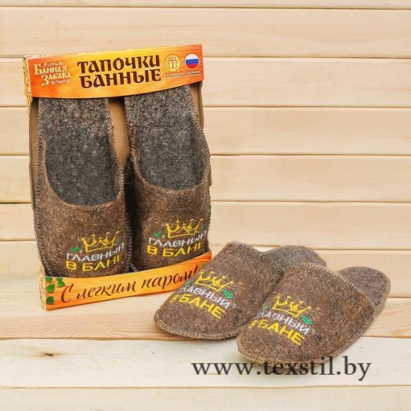 Фото Баня и сауна, Текстиль для бани и сауны, Тапочки для бани Подарочные банные тапочки