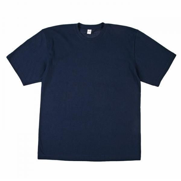 Футболка мужская 20049 цвет синий, р-р 62