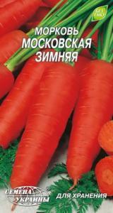 Фото Морковь Московская зимняя