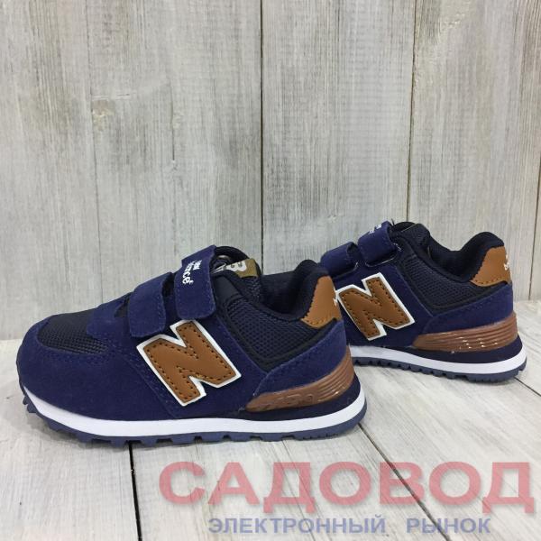 Кроссовки детские New Balance синие с коричневым