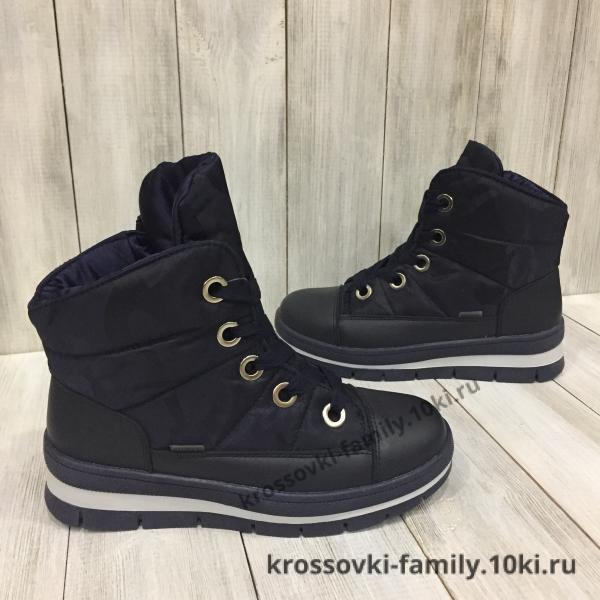 Фото Женские зимние кроссовки Зимние ботинки под Тимбы