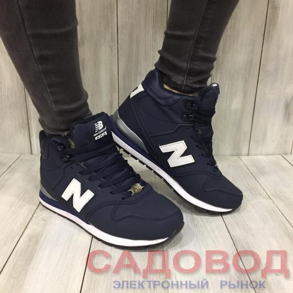 Кроссовки женские New Balance зимние синие