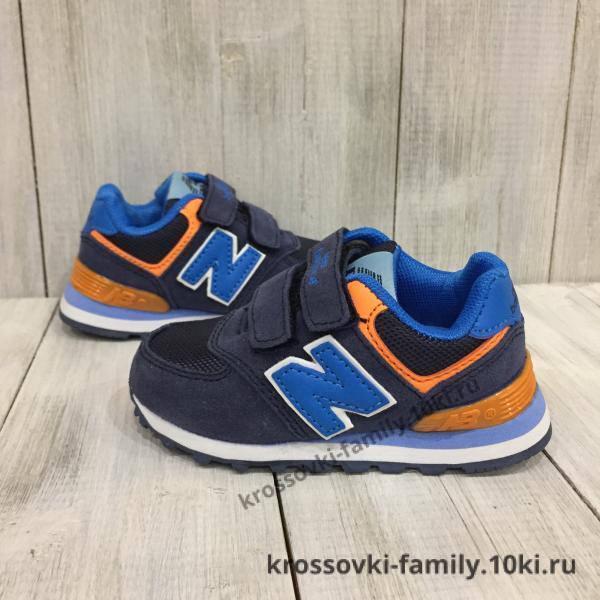 Фото Детские кроссовки Кроссовки детские New Balance синие с оранжевым
