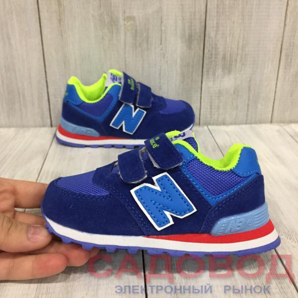 Детские New Balance ярко-синие