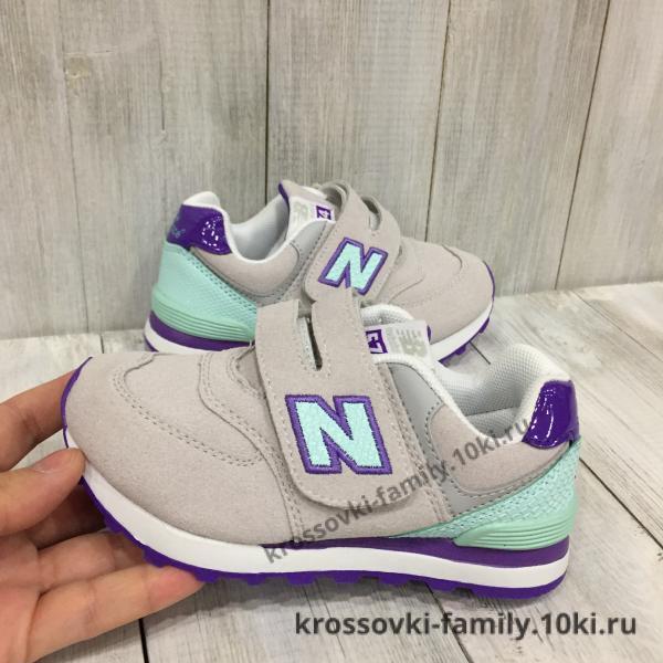 Фото Детские кроссовки Детские New Balance серые с фиолетовым