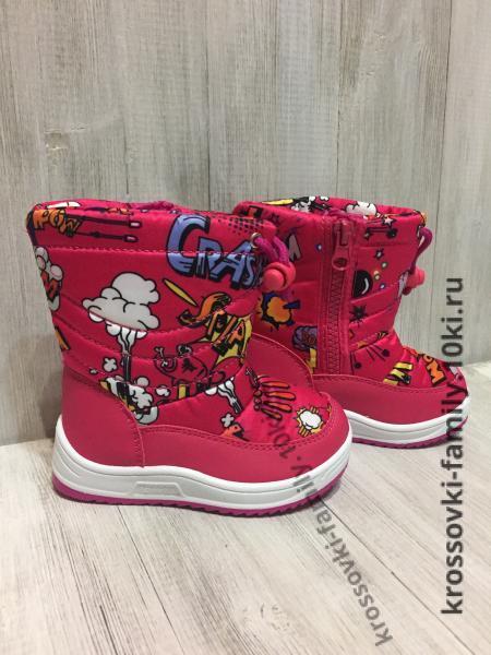 Фото Детская зимняя обувь, Детские дутики Детские зимние дутики