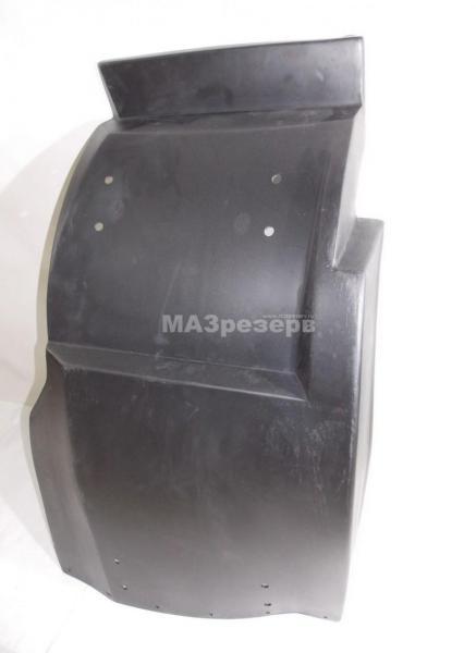 6501-8403041-011 Панель брызговика крыла переднего левая МАЗ