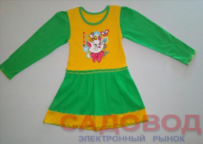 Платье интерлок длинный рукав