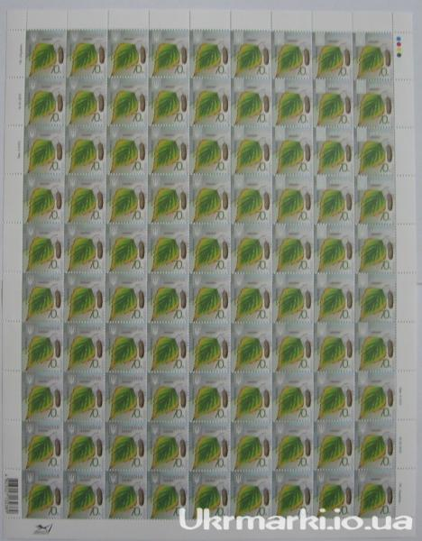 Фото Почтовые марки Украины, Стандартные почтовые марки Украины для коллекции 2012 № 1172 (Зам. 3-3123 от 19.03.2013) лист почтовых марок восьмого выпуску «Береза повисла» (0,70)