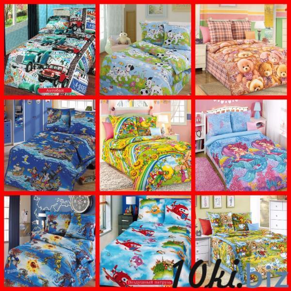 Комплект постельного белья из бязи детский Комплекты постельного белья в Иваново