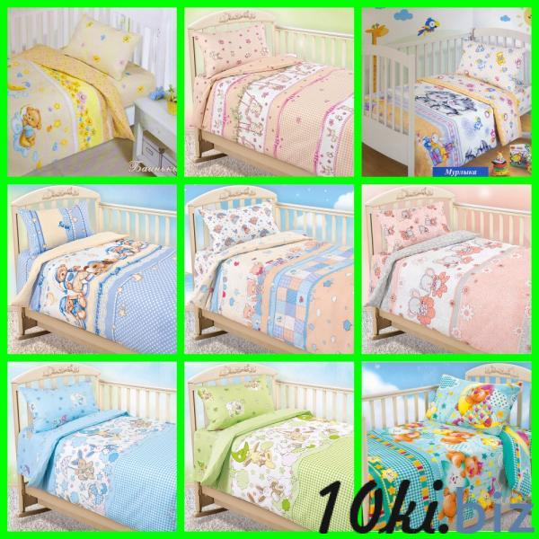 Комплект постельного белья ясельный из бязи Комплекты постельного белья в Иваново