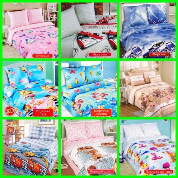 Комплекты  постельного белья из поплина детский