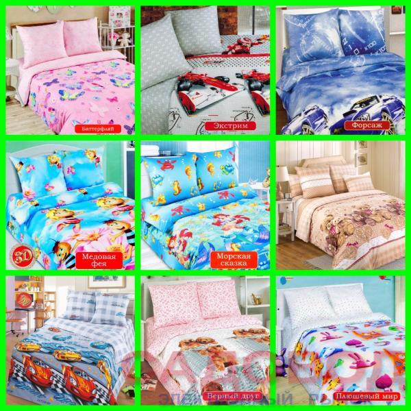 Комплекты  постельного белья из поплина детский Детское постельное белье на рынке Садовод
