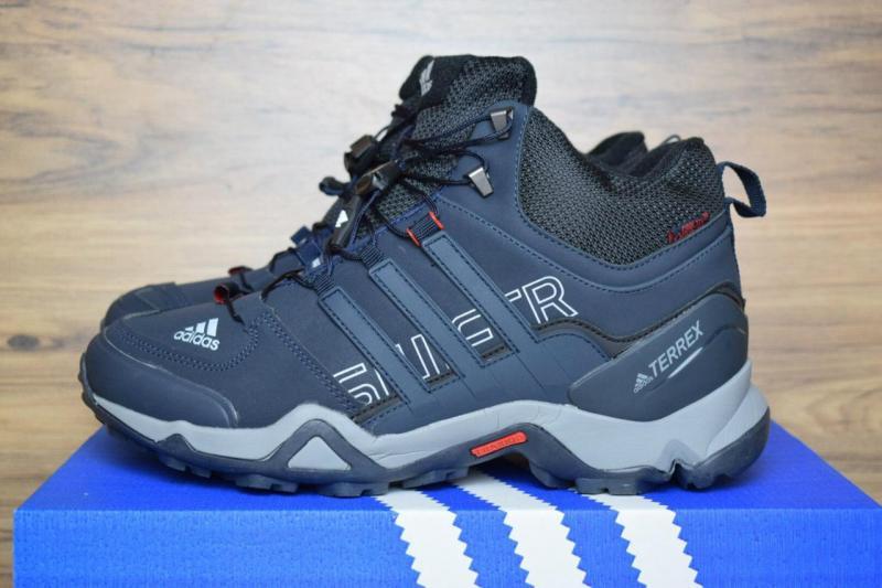 Adidas Terrex Blue (41-46)