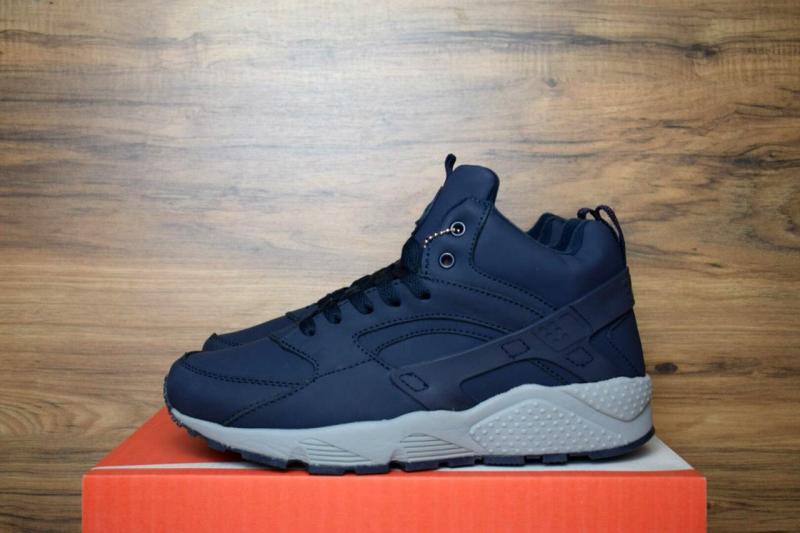 Nike Air Huarache Blue Gray (41-46)