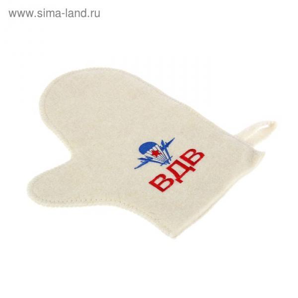 Рукавица для бани и сауны с вышивкой «ВДВ», белая