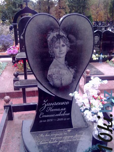 Памятник в форме сердца купить в Кировограде - Надгробия и памятники с ценами и фото