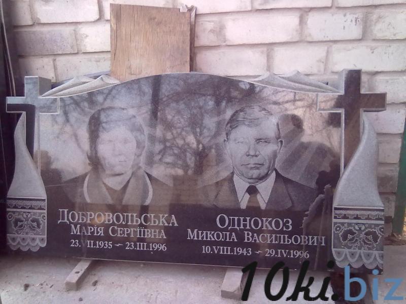 Памятник на двоих с полотенцами купить в Кировограде - Надгробия и памятники с ценами и фото