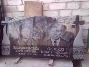 Фото Горизонтальные памятники Памятник на двоих с полотенцами