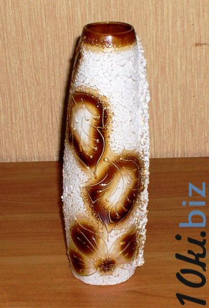 Ваза *7114 Фарфорные и фаянсовые изделия в Украине