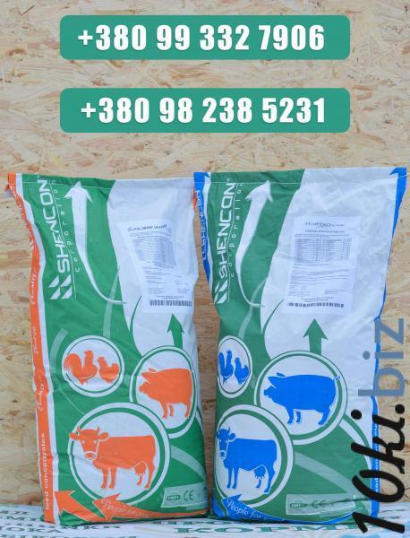 ЗЦМ «Теленок.JUNIOR +» Сухое Молоко для телят, поросят с 20 го дня купить в Кировограде - Заменители молока, сухое молоко для животных с ценами и фото