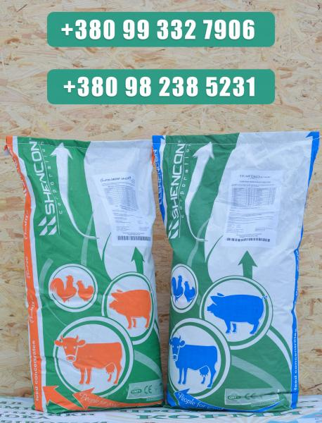 ЗЦМ «Теленок.UA» Сухое Молоко для телят, поросят с 10 го дня