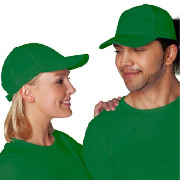 Бейсболка StanCap, one size, цвет зелёный 150 г/м 10P